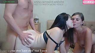 Wife sharing her husband with best friend (CamsALot)